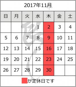 Microsoft Word - 良しカレンダー11月